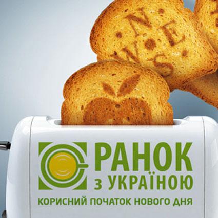 <span>Музыка для </span><br>  ТРК Украина