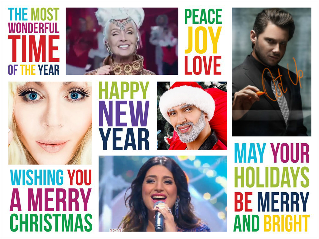 <span>Сборник песен</span><br> С Новым Годом!